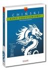 Chiński Kurs podstawowy Nowa edycja