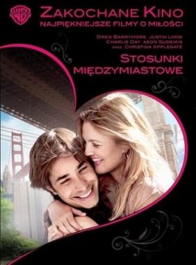 Stosunki międzymiastowe (Zakochane Kino) (*)