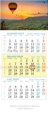 Kalendarz 2020 trójdzielny KT 14 Balony
