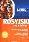 Rosyjski raz a dobrze + CD Intensywny kurs w 30 lekcjach dla Dąbrowska Halina, Zybert Mirosław