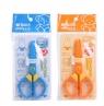Nożyczki plastikowe Miffy M&G 12,5 cm (444364)