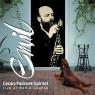 Emil: Live At Radio Gdańsk (CD)