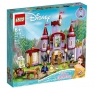 Lego Disney Princess: Zamek Belli i Bestii (43196)