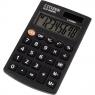 Kalkulator kieszonkowy Citizen SLD-200NRczarny, 8-cyfrowy