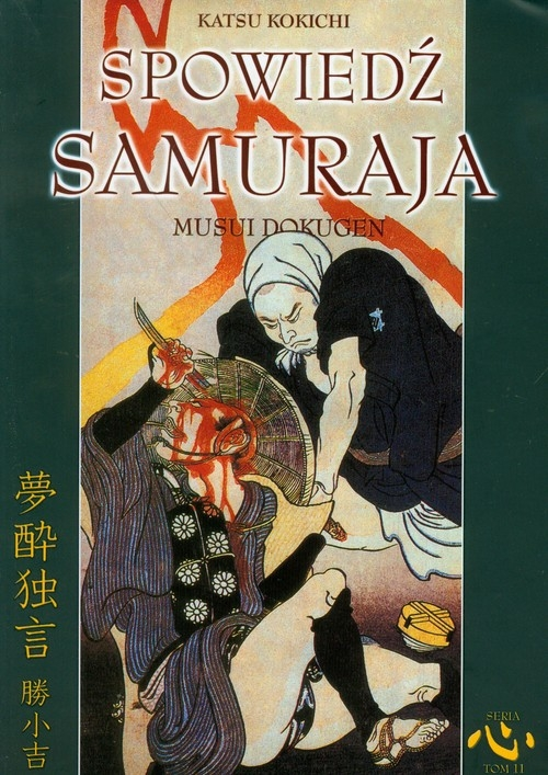 Spowiedź samuraja Kokichi Katsu