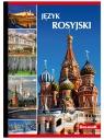 Zeszyt tematyczny Dan-Mark rosyjski A5 krata 60 (5905184037642)