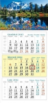 Kalendarz 2014 KT 4 Widok