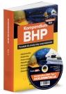 Kompendium BHP Tom 1 poradnik dla służby bhp i pracodawców + płyta CD z