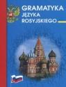 Gramatyka języka rosyjskiego LITERAT