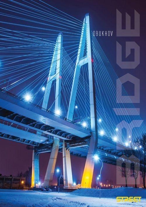 Notes Bridges A6 40 kartek 10 sztuk