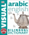 Arabie English Bilingual Visual Dictionary