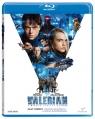 Valerian i miasto tysiąca planet Blu Ray/ Kino Świat