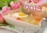 Kalendarz 2013 Kuchnia domowa