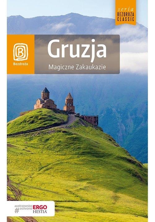 Gruzja Magiczne Zakaukazie Dopierała Krzysztof, Kamiński Krzysztof