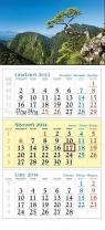 Kalendarz 2014 Sosna