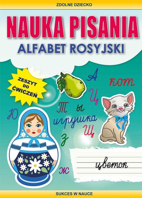 Nauka pisania Alfabet rosyjski Guzowska Beata