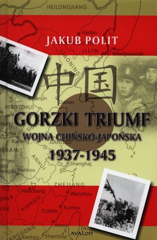 Gorzki Triumf Polit Jakub