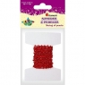 Sznurek z perełek 2mm/2,5m - czerwone