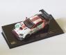 Aston Martin V8 Vantage #79