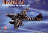 HOBBY BOSS Me 262A2a (80248)