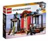 Lego Overwatch: Hanzo vs Genji (75971)
