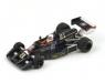 Williams FW05 #21 Hans Binder