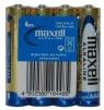 Baterie. 4x bateria alkaliczna. Maxell Alkaline LR03/AAA