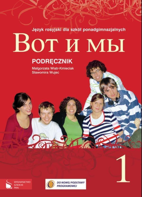 Wot i my 1 Podręcznik Język rosyjski dla szkół ponadgimnazjalnych z 2 płytami CD Wiatr-Kmieciak Małgorzata, Wujec Sławomira
