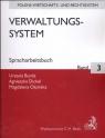 Verwaltungs system Spracharbeitsbuch Band 3