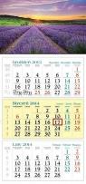 Kalendarz 2014 Lawenda