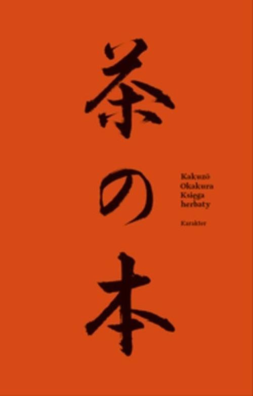 Księga herbaty Okakura Kakuz