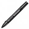 Promarker Winsor & Newton Brush - Czarny