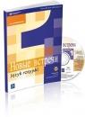Nowyje wstrieczi 1 Podręcznik z płytą CD Zakres podstawowy. Szkoła Dąbrowska Halina, Zybert Mirosław