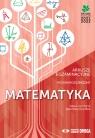 Matematyka Matura 2021/22 Arkusze egzaminacyjne poziom rozszerzony Ołtuszyk Irena, Polewka Marzena