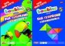 Blok rysunkowy A4 Bambino z kolorowymi kartkami 16 kartek 10 sztuk mix
