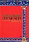 Lehahayer 4 Czasopismo poświęcone dziejom Ormian polskich