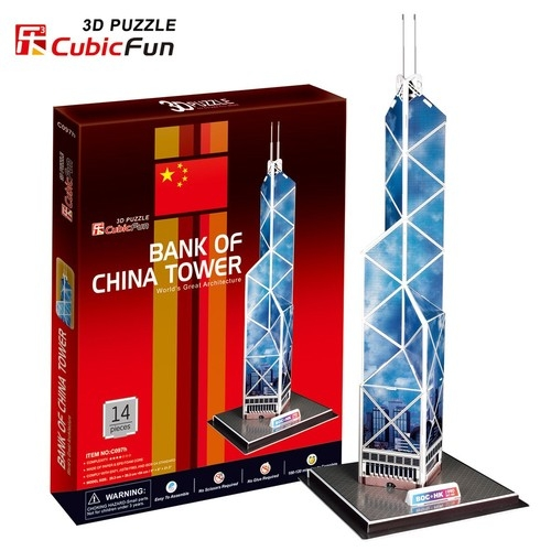 Puzzle 3D Bank of China Tower