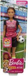 Barbie 60 urodziny: Lalka Piłkarka