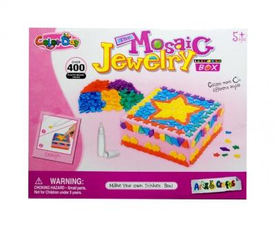 Zabawka kreatywna pudełko