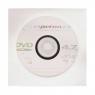 Płyta DVD-R Esperanza 4,7GB w kopercie (1114)