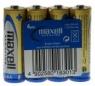 Baterie. 4x bateria alkaliczna. Maxell Alkaline LR6/AA