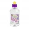 Aktywator Super Slime 250 ml (TU 3052)