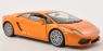 MOTORMAX Lamborghini Gallardo LP5604 (79152)