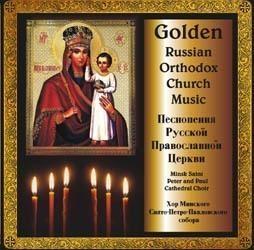 Golden Russian Orthodox Church Music CD praca zbiorwa