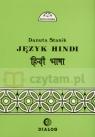 Język hindi - część 2