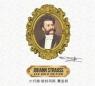 Johann Strauss 2CD