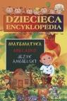 Dziecięca encyklopedia (Uszkodzona okładka)