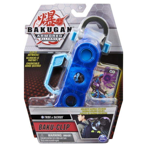 Bakugan - brelok Pack 6 (6058285/20126980)