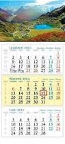 Kalendarz 2014 Panorama