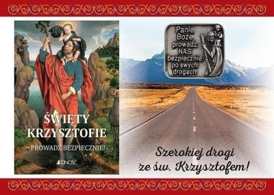Modlitewnik. Święty Krzysztofie...+ plakietka praca zbiorowa